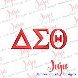 Delta Sigma Theta Embroidery Design